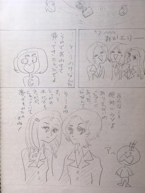 f:id:tsuruhime-beat:20210111180626j:plain