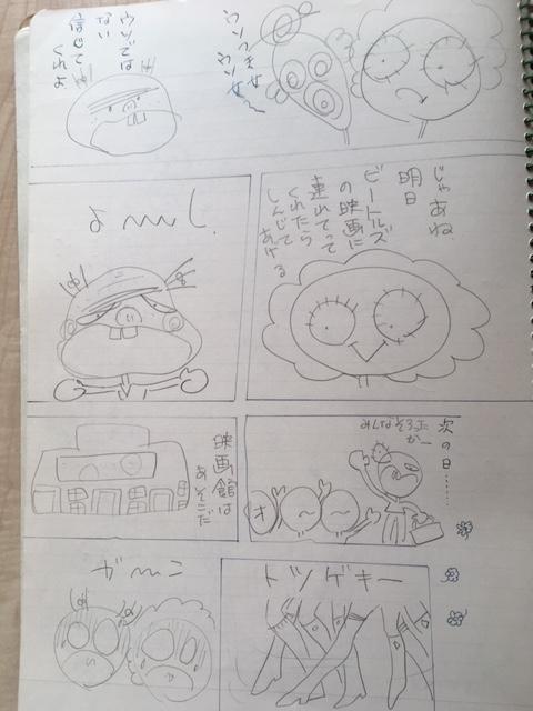 f:id:tsuruhime-beat:20210111180647j:plain