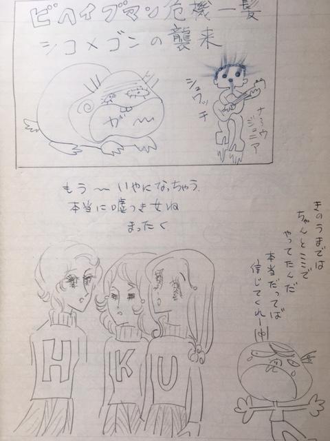 f:id:tsuruhime-beat:20210111180713j:plain
