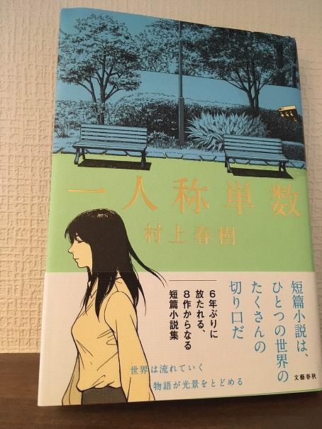 f:id:tsuruhime-beat:20210130211210j:plain