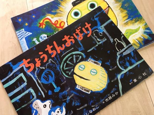 f:id:tsuruhime-beat:20210720200113j:plain