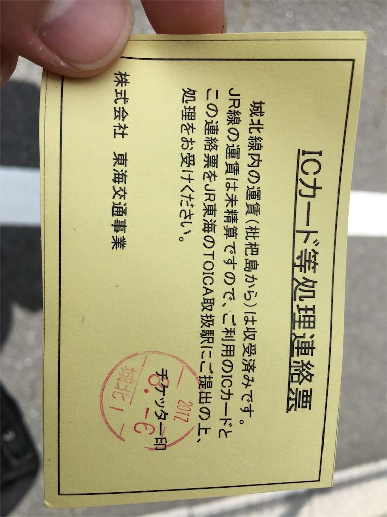 f:id:tsuruhime_loveruby:20200820235355j:plain