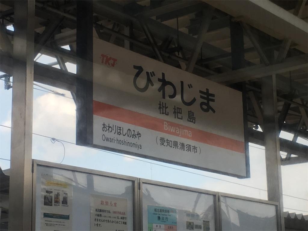 f:id:tsuruhime_loveruby:20200820235432j:plain