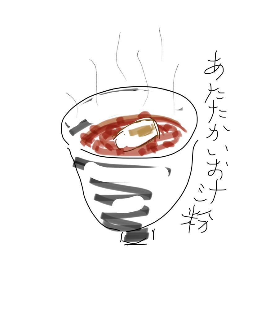 f:id:tsurujmame:20200115121210j:plain