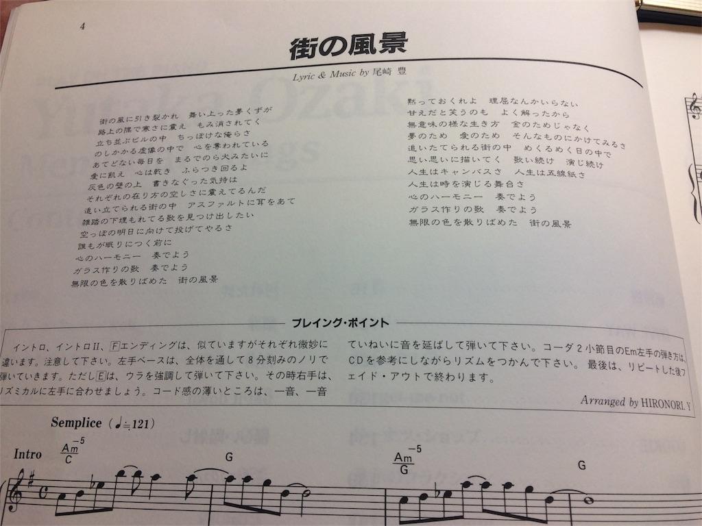 f:id:tsurukamechan:20170505223827j:image