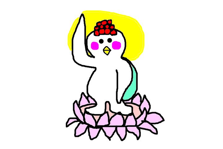 f:id:tsurukameko:20160617110146p:plain