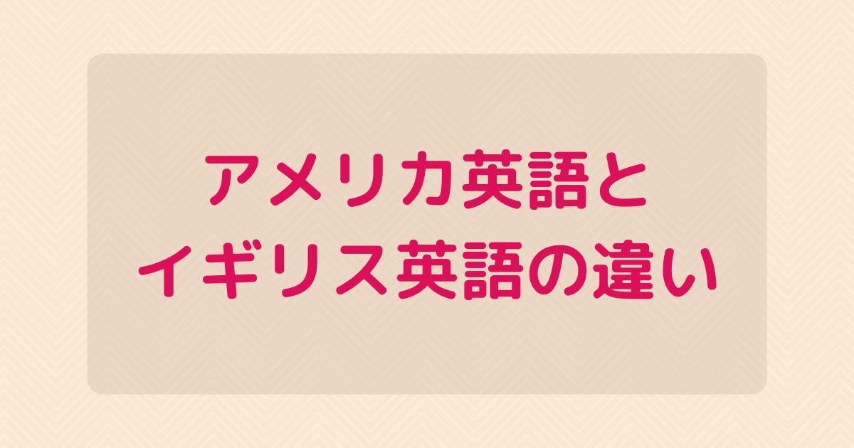f:id:tsurumaru-ko:20210227032103p:plain
