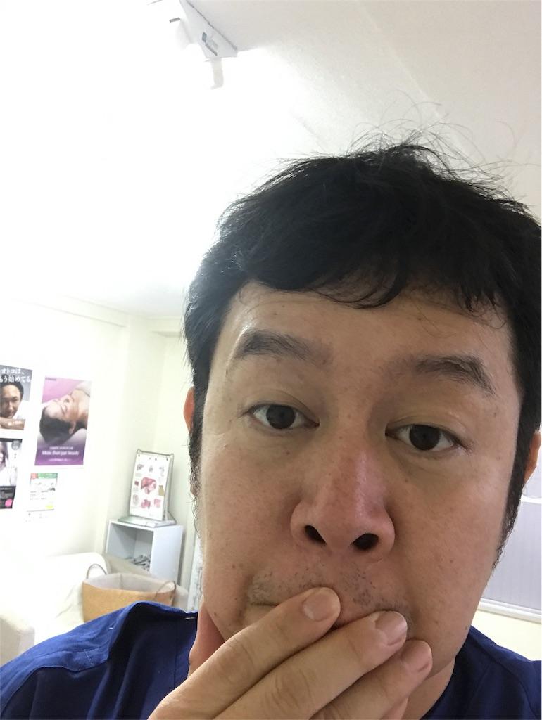 f:id:tsurumi-massage:20170210232226j:image