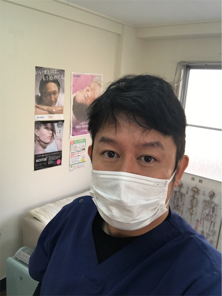 f:id:tsurumi-massage:20170210233505j:image