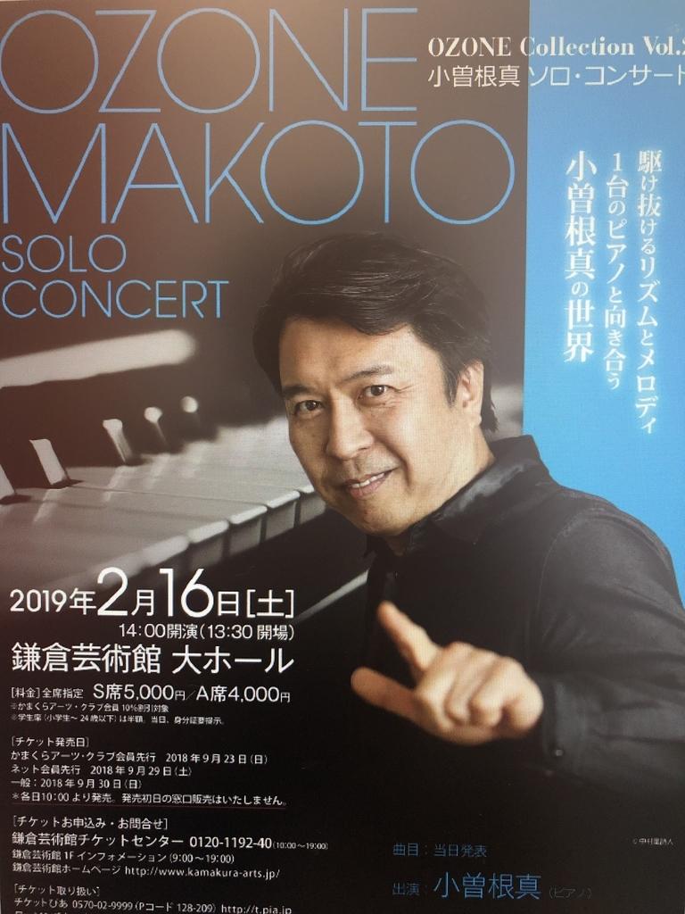 f:id:tsuruoka-eigo:20190218160135j:plain