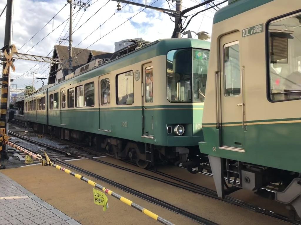 f:id:tsuruoka-eigo:20190309231854j:plain