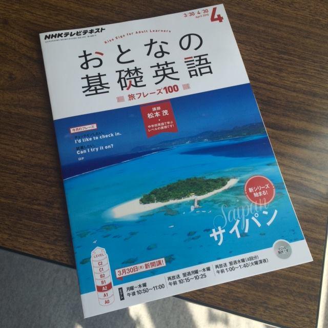 f:id:tsuruoka-eigo:20190503232935j:plain