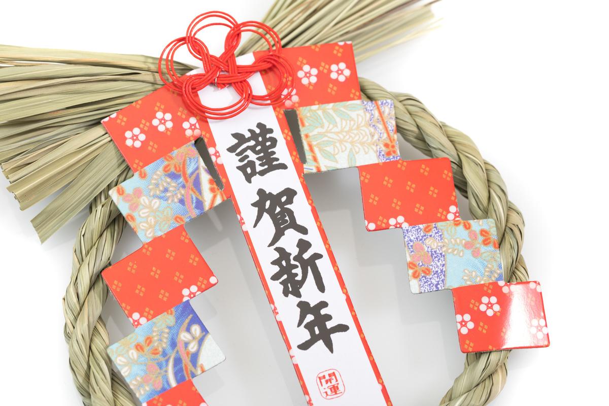 f:id:tsuruoka-eigo:20190523213404j:plain