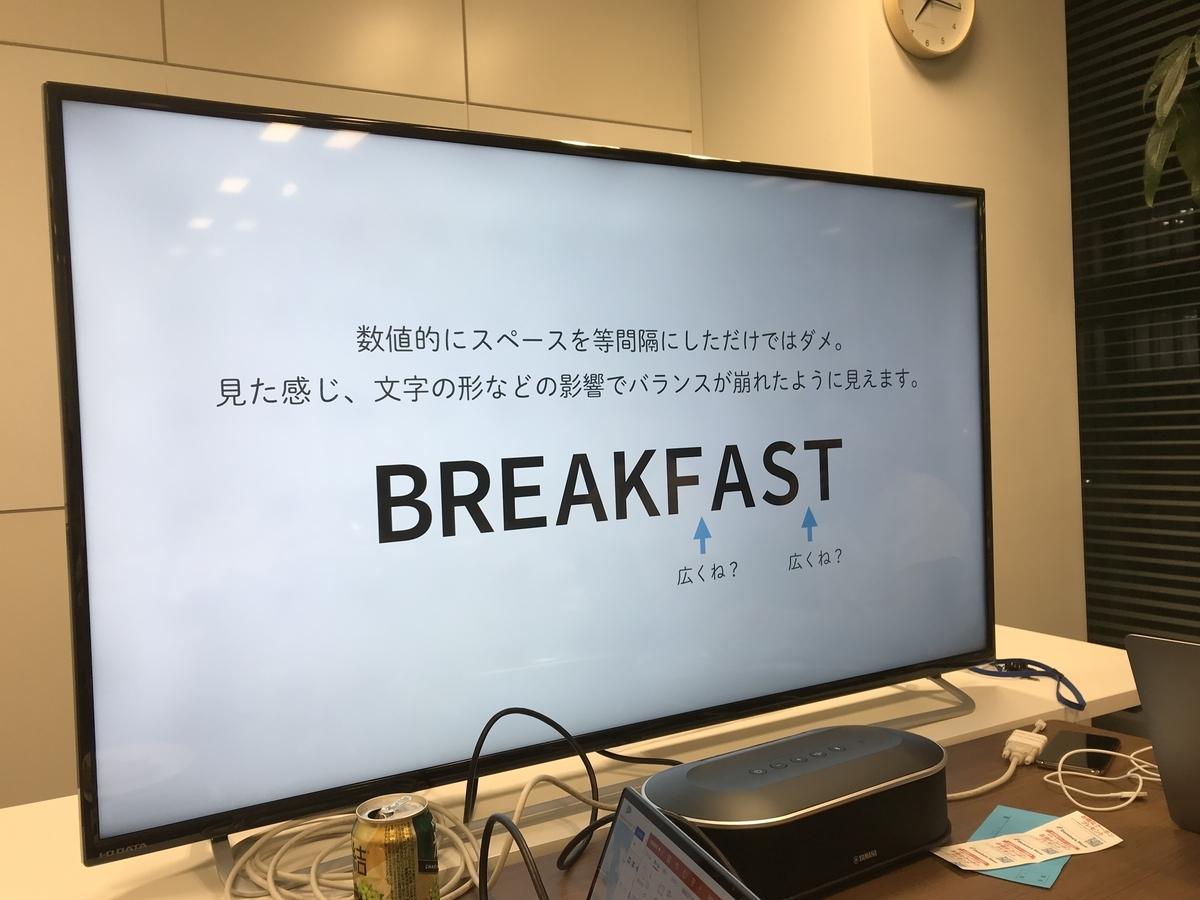 f:id:tsuruoka-ts:20190828181319j:plain