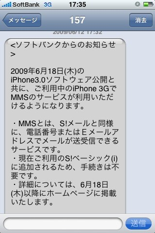 20090613055451