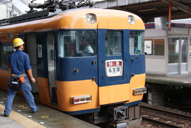 20091003083027
