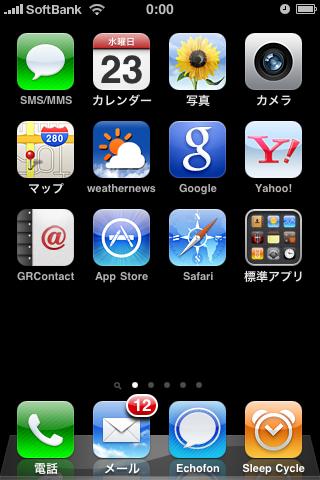 20100623001940