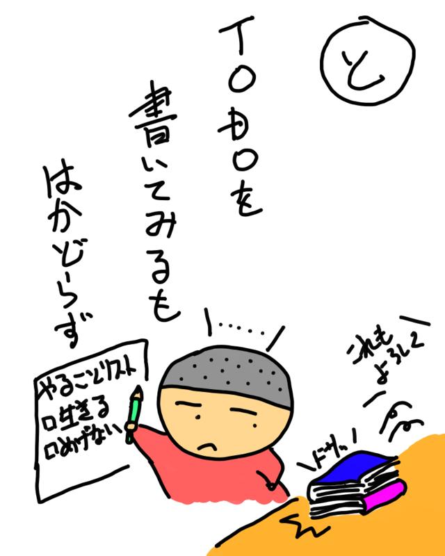 20110917010208