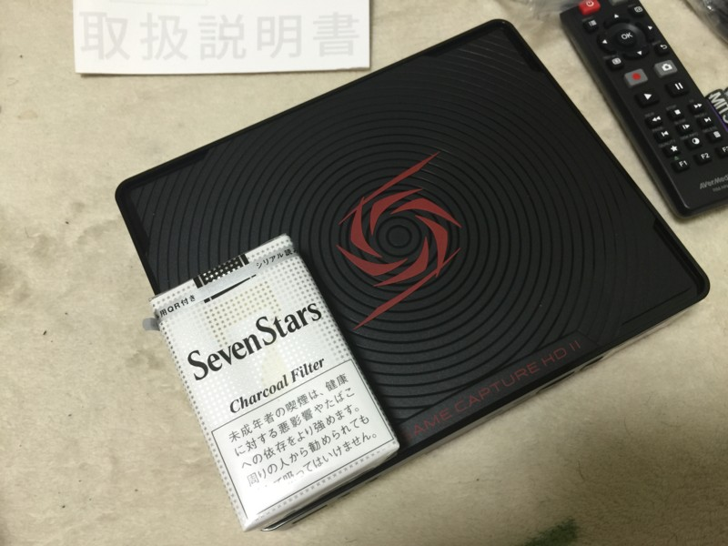 20150803235258