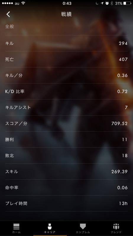 20161024005946