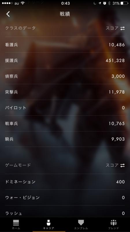 20161024005948