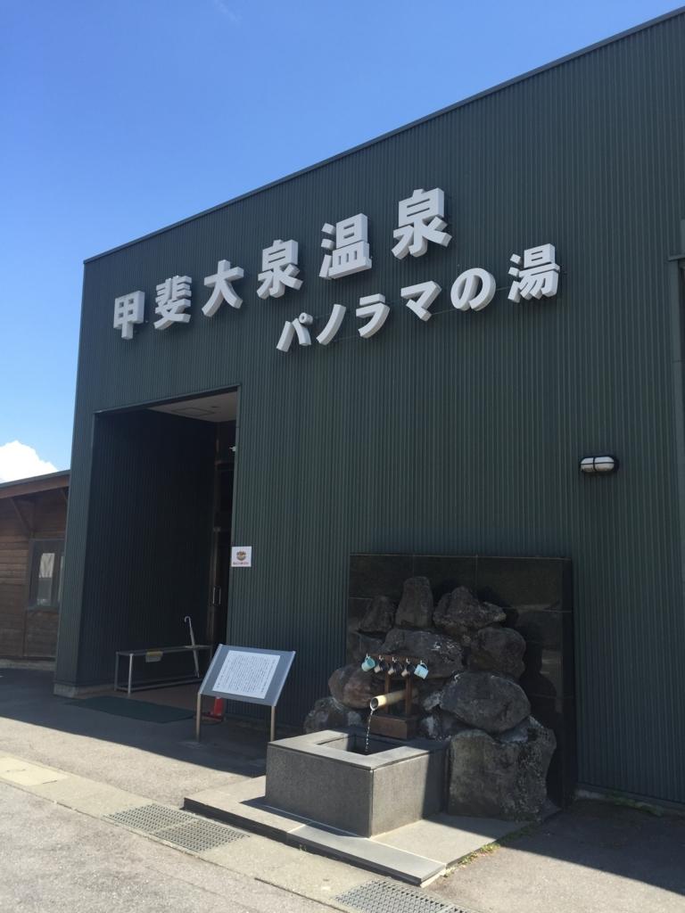 f:id:tsururiko:20170618203018j:plain