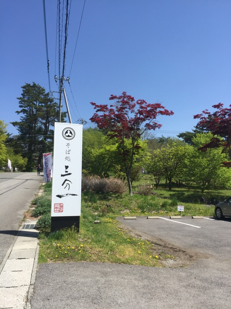 f:id:tsururiko:20180601122105j:plain