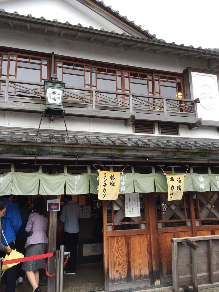 f:id:tsururiko:20181019120851j:plain