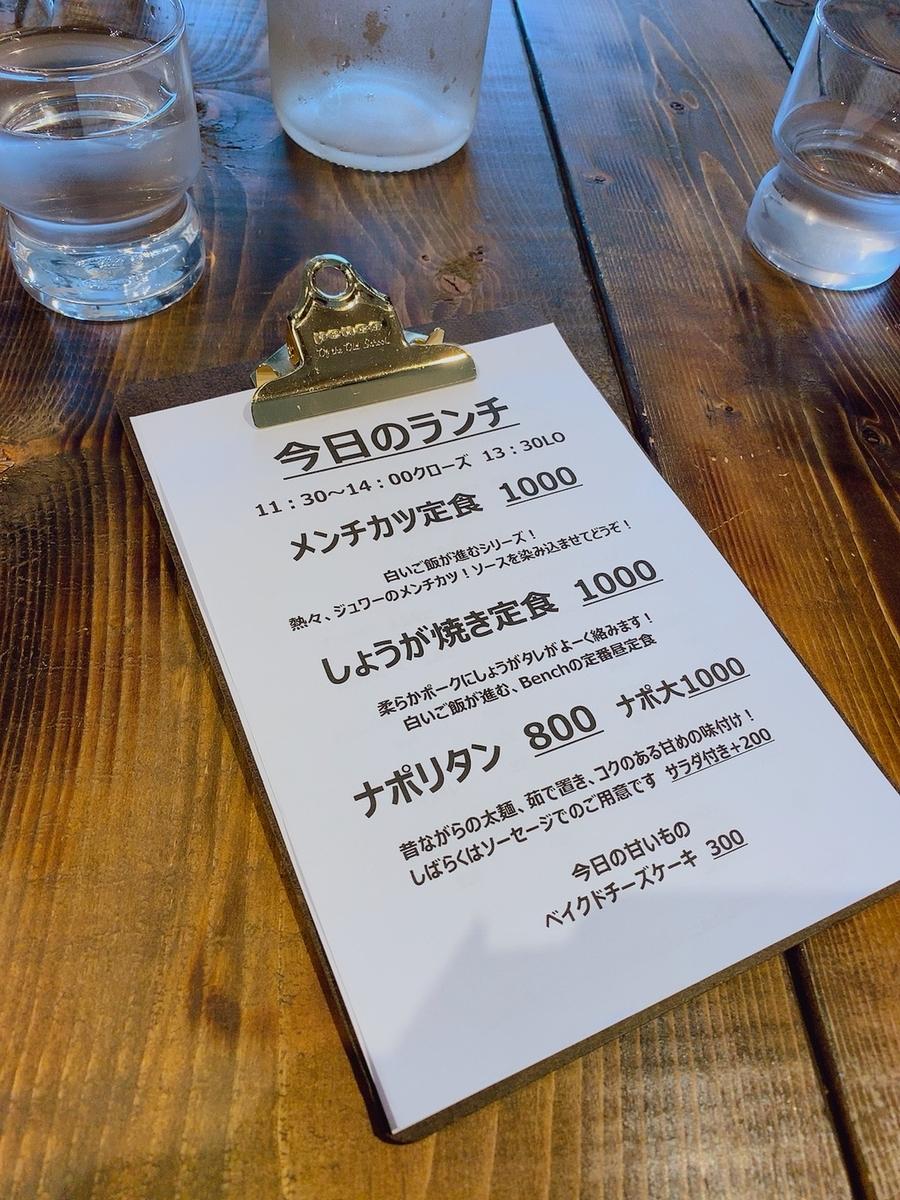 f:id:tsururiko:20190923132735j:plain
