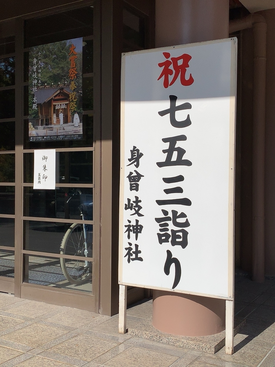 f:id:tsururiko:20191110133438j:plain