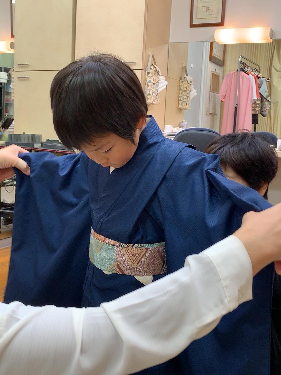 f:id:tsururiko:20191110141840j:plain