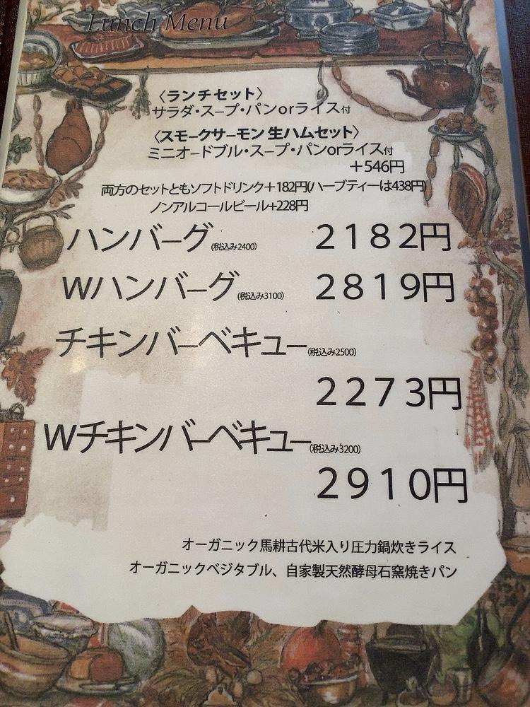 f:id:tsururiko:20200116104918j:plain