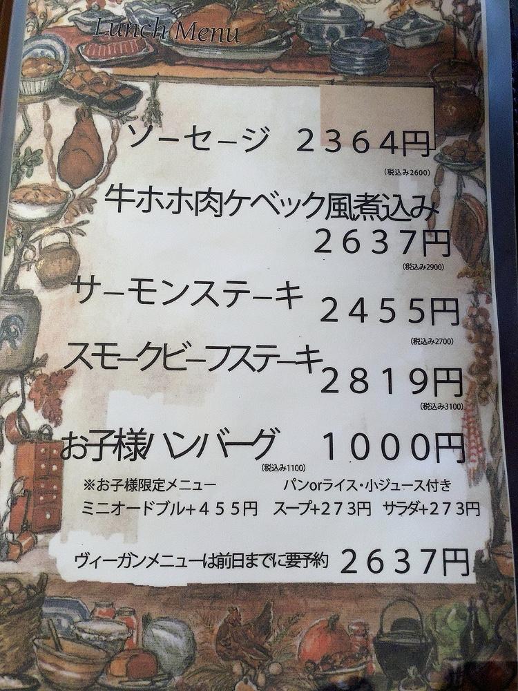f:id:tsururiko:20200116105004j:plain