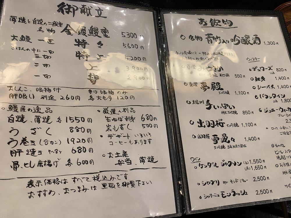 f:id:tsururiko:20200130224042j:plain