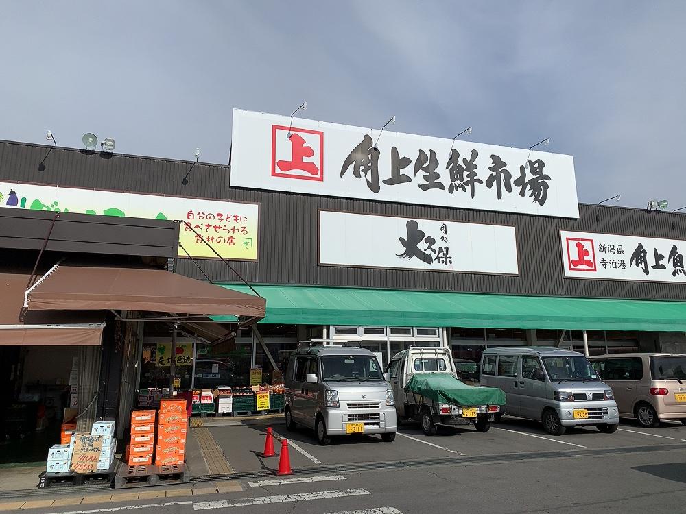 f:id:tsururiko:20200130224433j:plain