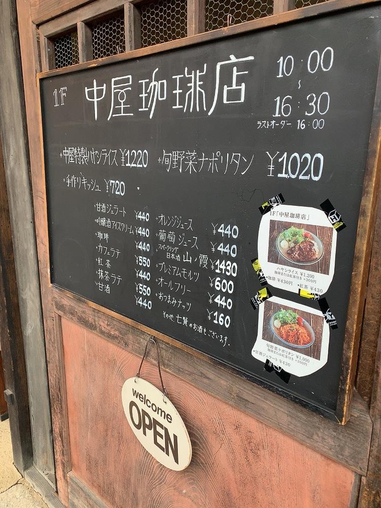 f:id:tsururiko:20200205221727j:plain