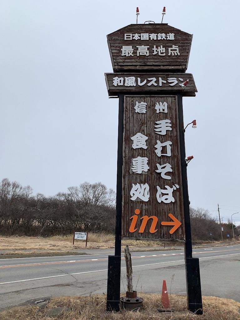 f:id:tsururiko:20200222225331j:image