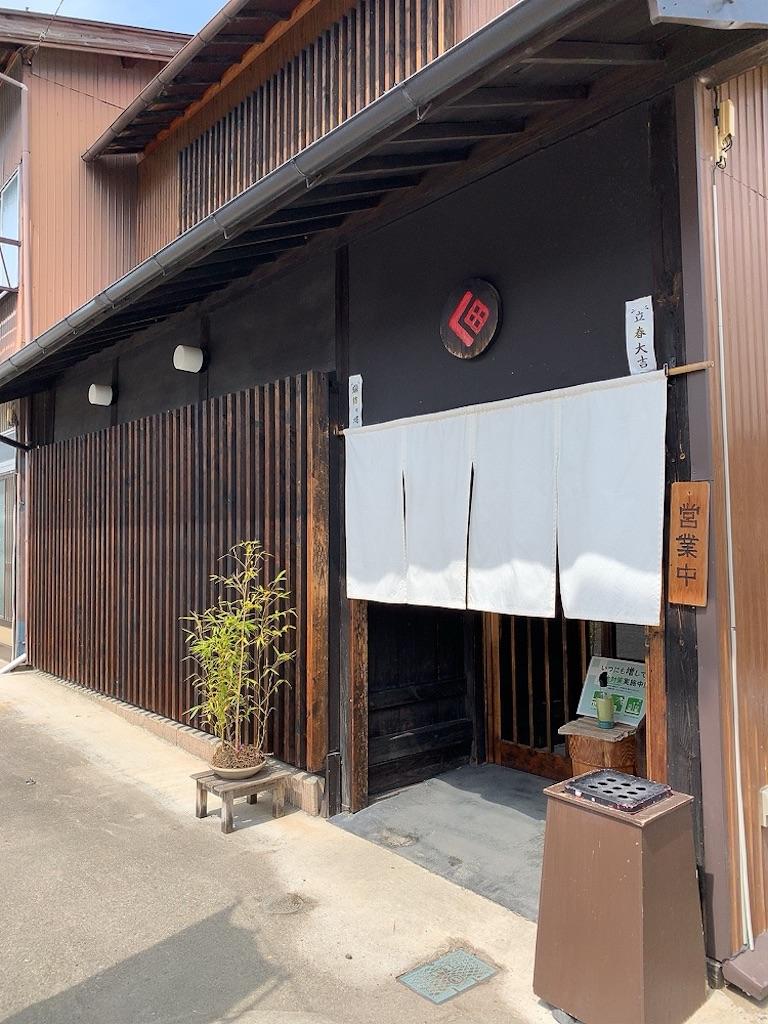 f:id:tsururiko:20200411163925j:image