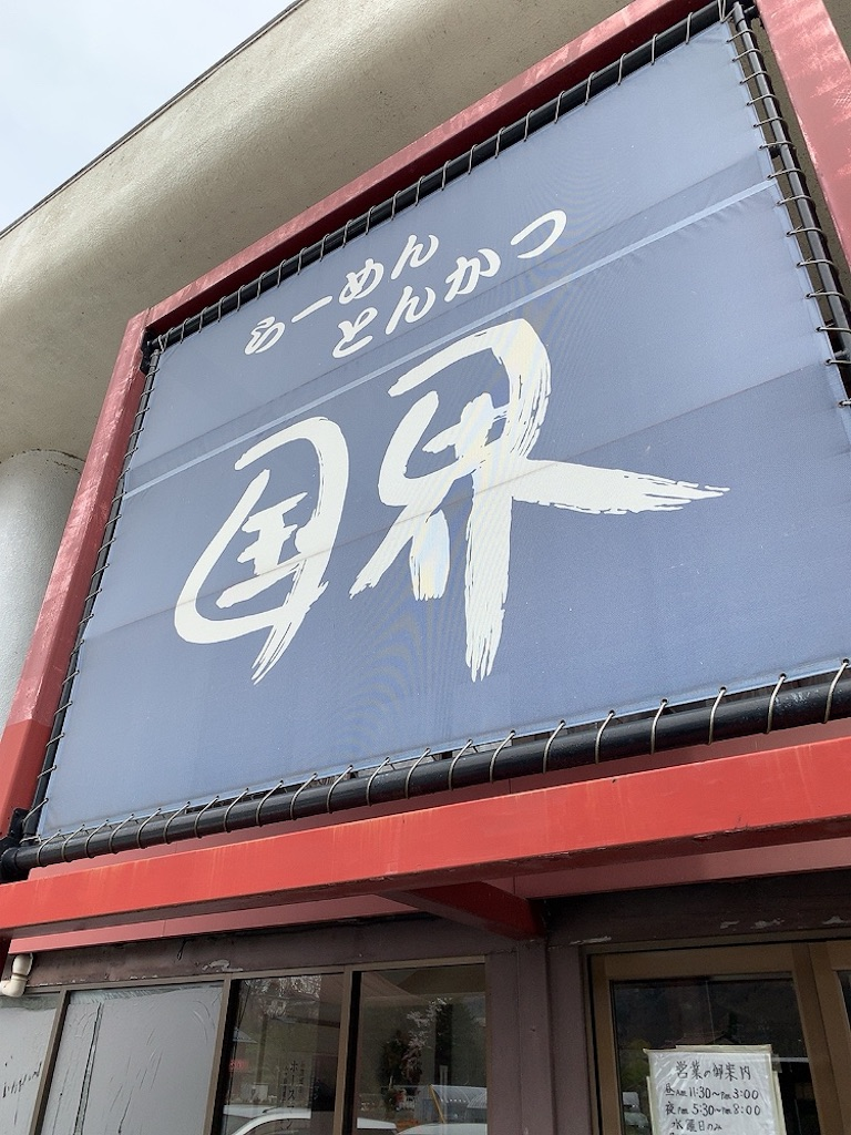 f:id:tsururiko:20200413230842j:image