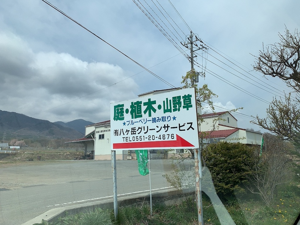 f:id:tsururiko:20200418112005j:image