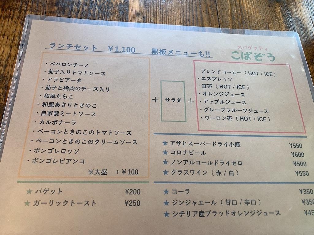 f:id:tsururiko:20200504144101j:image