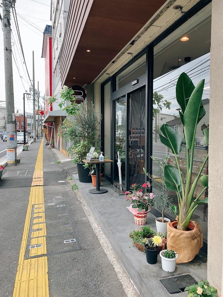 f:id:tsururiko:20200614163307j:image