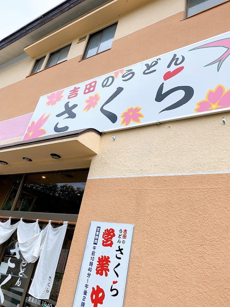 f:id:tsururiko:20200614164218j:image