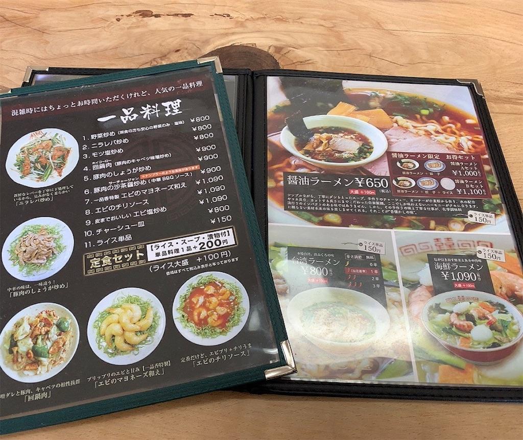 f:id:tsururiko:20200626150903j:image