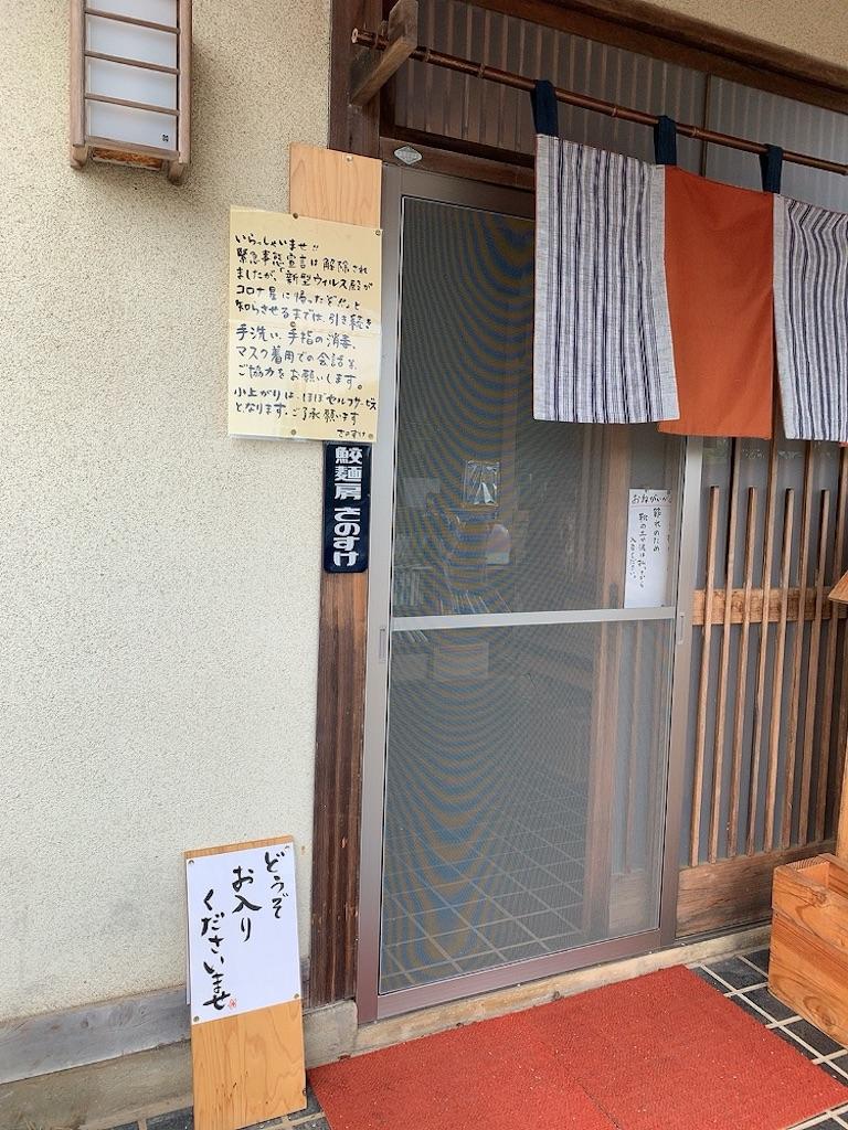 f:id:tsururiko:20200709060831j:image