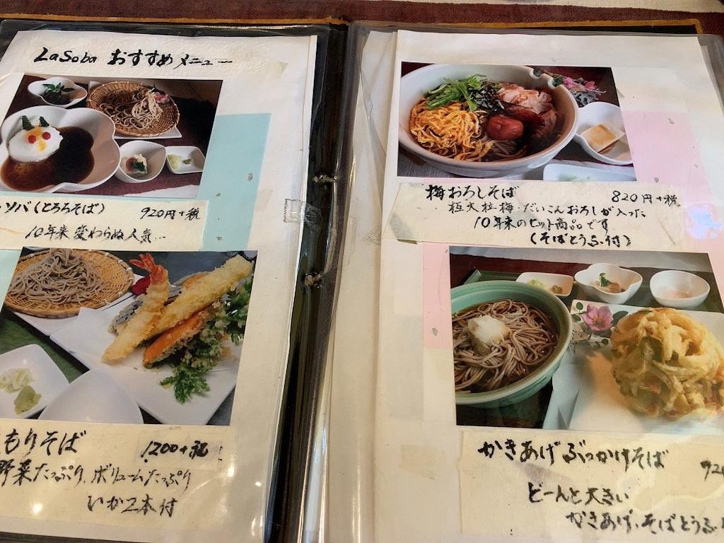 f:id:tsururiko:20200716172236j:image