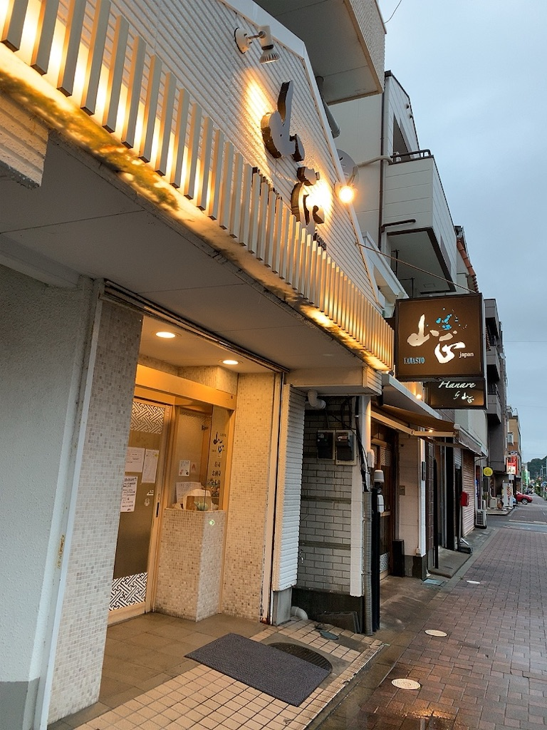f:id:tsururiko:20200719220846j:image