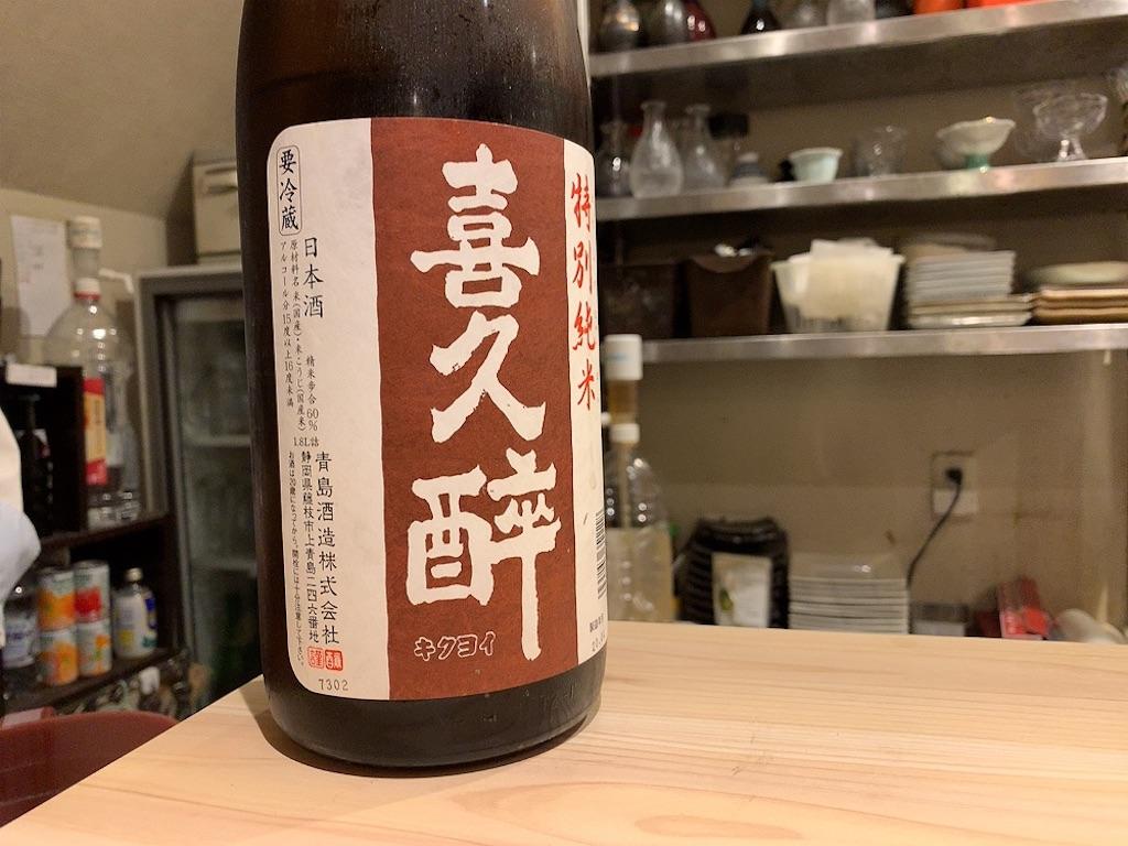 f:id:tsururiko:20200719220854j:image