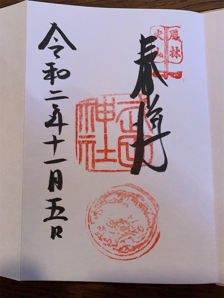 f:id:tsururiko:20201115091544j:image