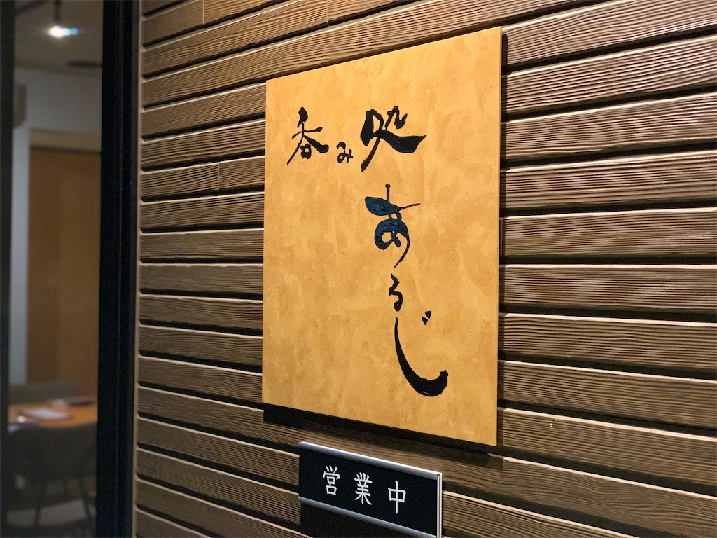 f:id:tsururiko:20201227171539j:image